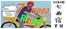 7magaridersticker_6