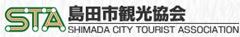 shimadakanko_logo